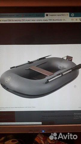 Uppblåsbar båt