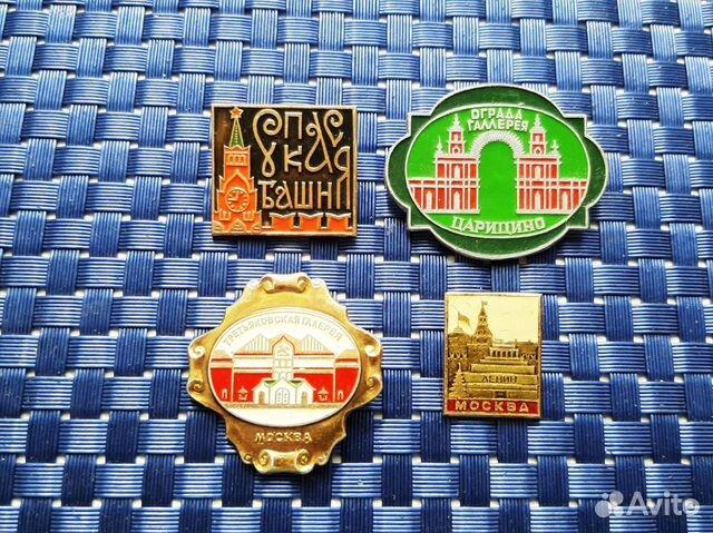 Значки москва + Разные Наборы СССР (2) 89028004843 купить 1