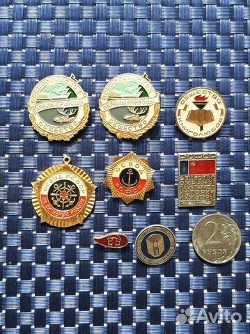 Значки москва + Разные Наборы СССР (2) 89028004843 купить 7