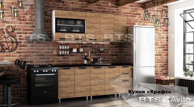 Кухня 89107730550 купить 1