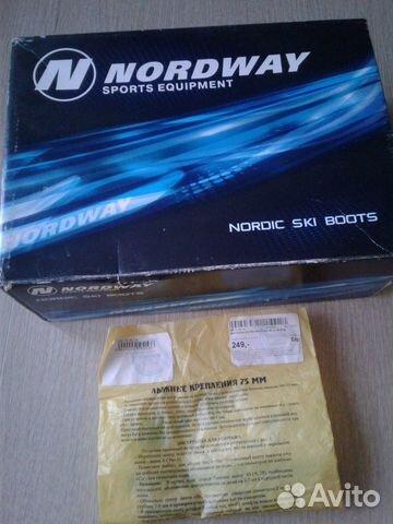 Ботинки лыжные  89279871525 купить 4