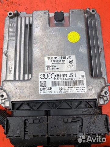 Двигатель Audi A4 8EC BGB 89146876050 купить 5