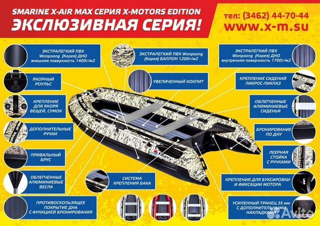 Корейский комплект лодка 360 нд с мотором 9,9(15) 83462447044 купить 3
