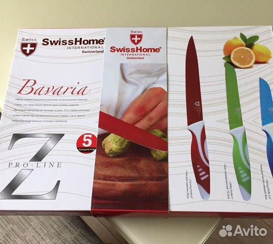 Knife set 89136227251 buy 6