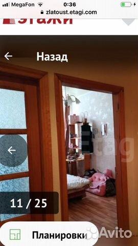3-к квартира, 71 м², 5/5 эт.  89587391133 купить 5