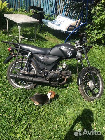 Alfa 110cc 89092549341 купить 1