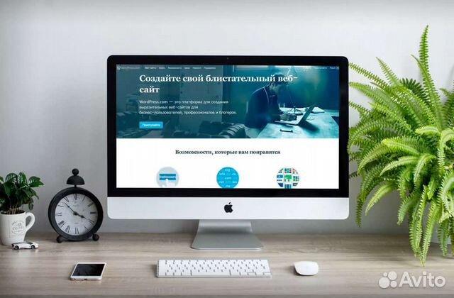 Интерактивный курс по созданию сайта создание сайта услуги в москве