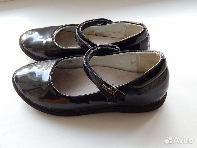 Туфли детские  89614983783 купить 3