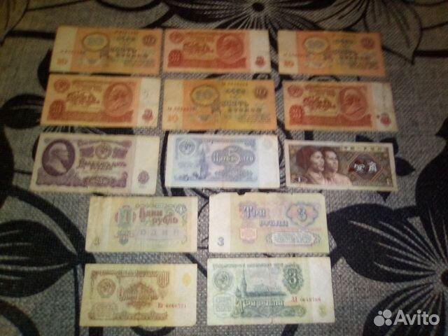 Деньги СССР  89517878700 купить 1