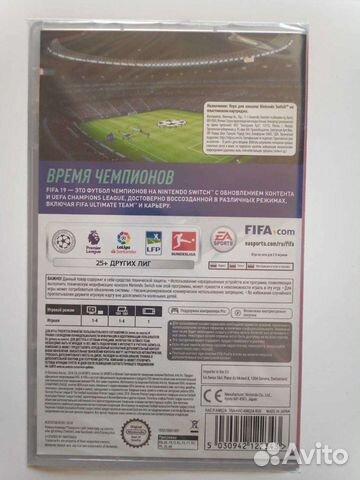 Fifa 19 nintendo switch  89279277540 купить 2
