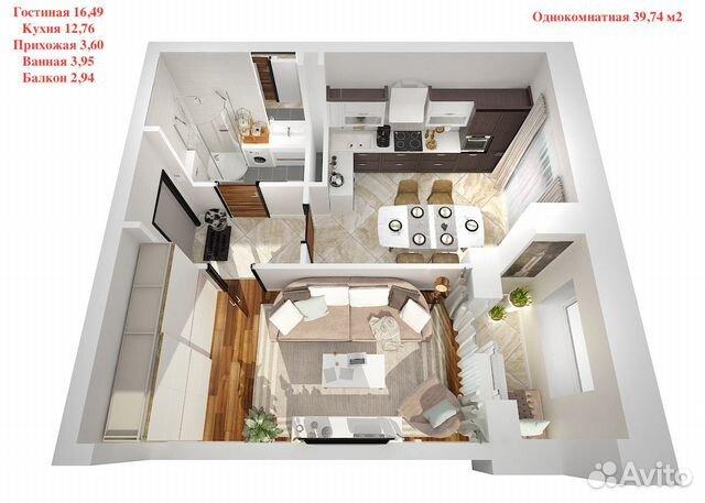 1-к квартира, 40 м², 2/8 эт.  89640506750 купить 1