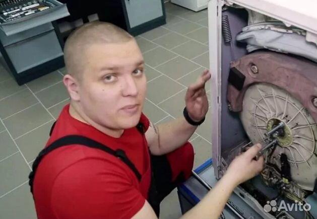 Ремонт стиральных машин. Ремонт Холодильников  89530372164 купить 1