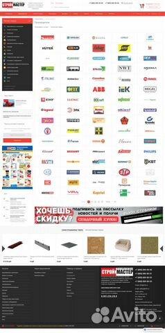 Готовый интернет-магазин стройматериалов  89676082788 купить 7