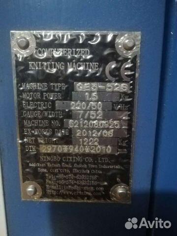 Вязальная машинка cixing 3-52S  89094979934 купить 2