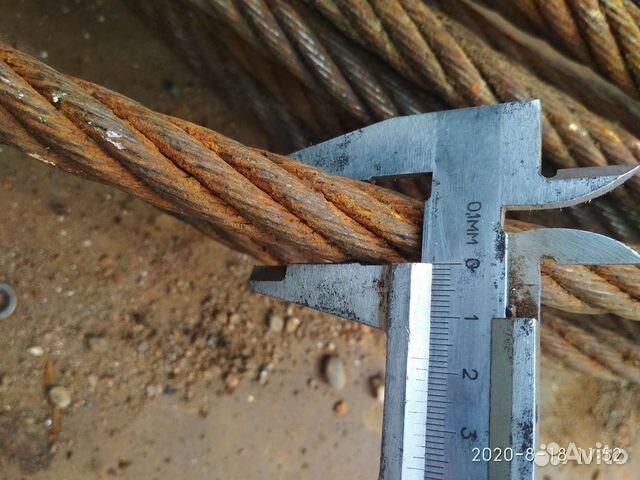 Трос стальной  89124571156 купить 2
