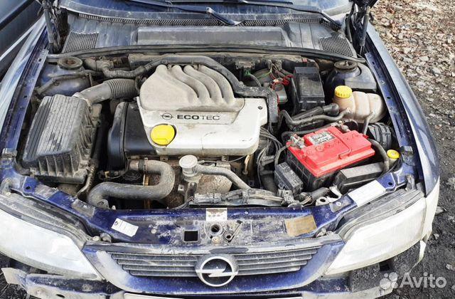 Опель Вектра 1997г. Opel Vectra B x16xel на зч