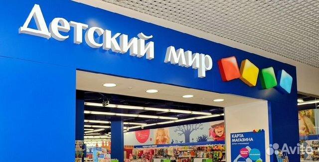 Работа вахтой в москве 15 для девушек алина олейник