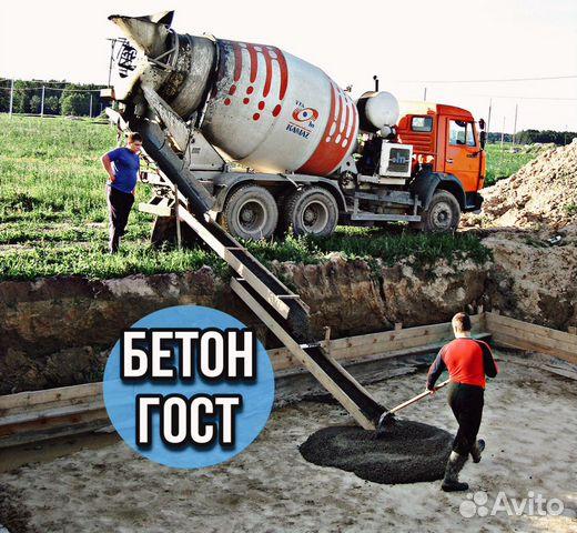 купить бетон волгоград ворошиловский