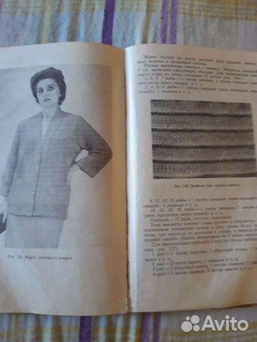 Книга Вязание на спицах 1961г  89174138451 купить 4
