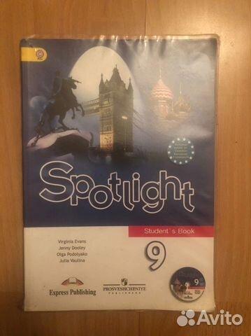 Учебник анлийского языка Spotlight (9 класс)  89090954049 купить 1