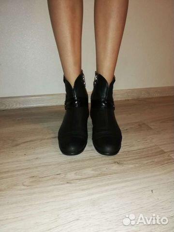 Демисезонные ботинки  89003451885 купить 2