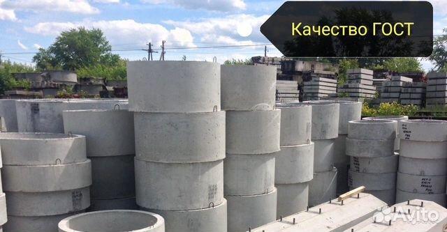 бетон керчь заказать