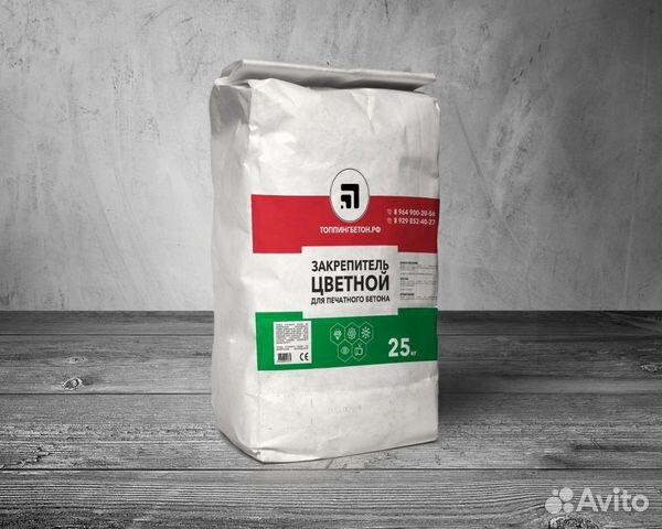 Бетон купить в майкопе гост сохраняемость бетонной смеси