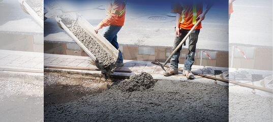 Купить бетон в кирове на авито фибробетон ступени курск