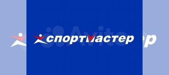 68afe349c6aa Спортмастер бонусы продам купить в Санкт-Петербурге на Avito — Объявления  на сайте Авито
