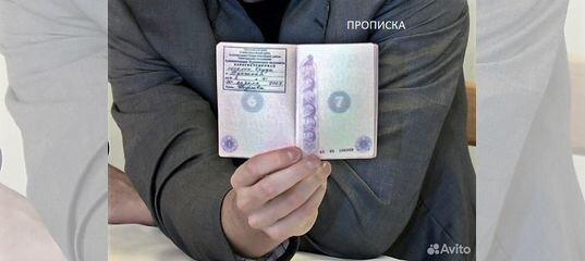 Помощь кредит без прописки