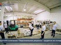Бизнес грузчиков и разнорабочих в Нижнем Тагиле