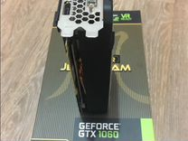 GTX 1060 Super JetStream