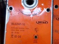 Электро привода противопожарные веза