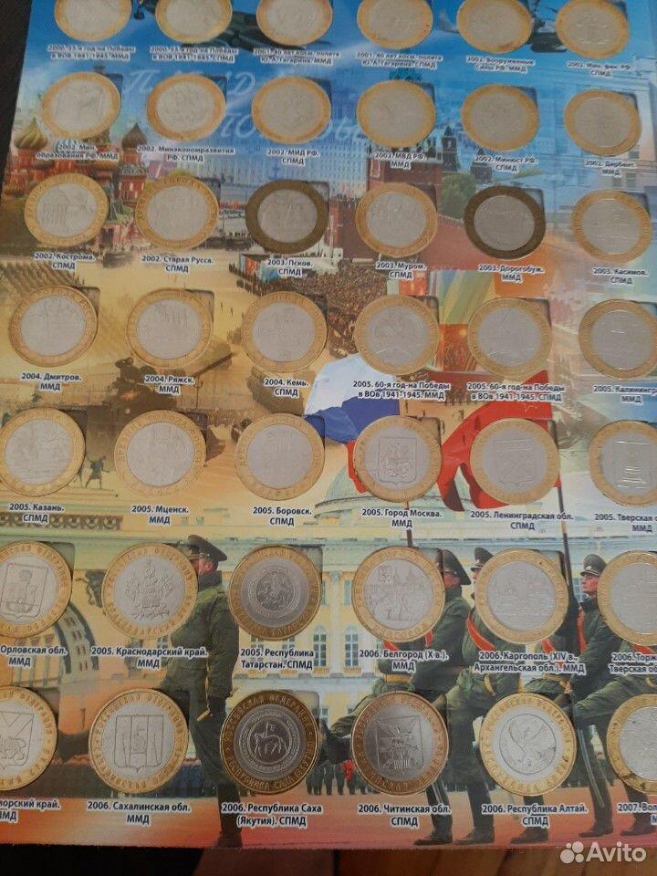 Полный набор двух монетных дворов биметал. десяток  89285597876 купить 2