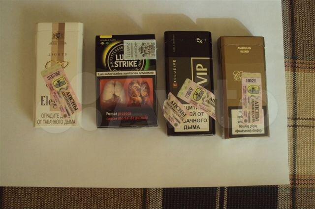 сигареты импортные купить в волгограде