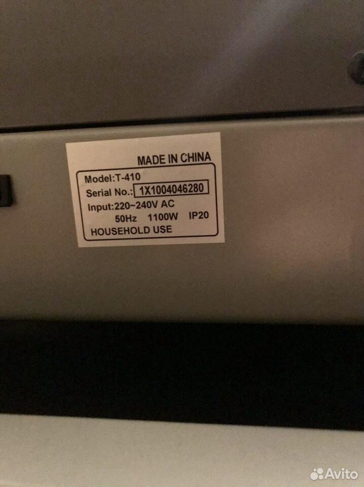 Беговая дорожка электрическая бу Torneo Magic t-41  89096536400 купить 3