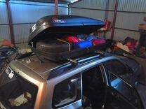 Автобокс Ветлан 460л черный на Ford WindstarHonda