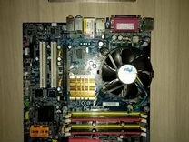 Комплект плата, процессор 2х3,4ггц, память