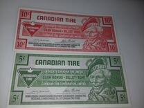 Канадские деньги.Купоны на скидку Canadian Tire Ca
