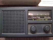 Радиоприемник Сокол рп-204
