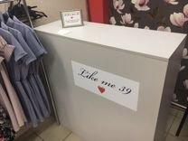 Магазин одежды (Шоу-рум)