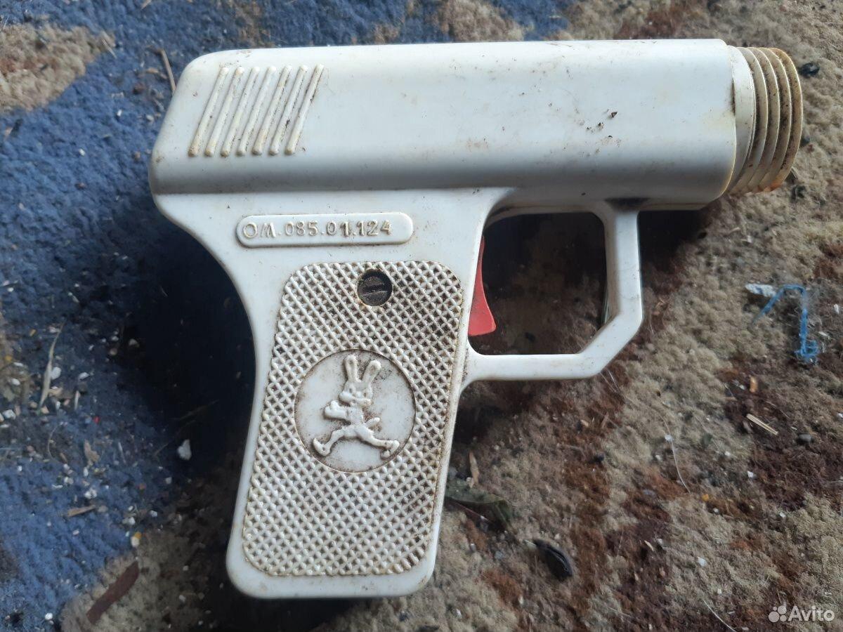 Пистолет игрушечный СССР
