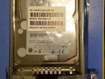 Продам жёсткий диск серверный