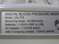 Тонометр для измерения давления и пульса. Япония