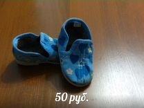 Обувь детскя