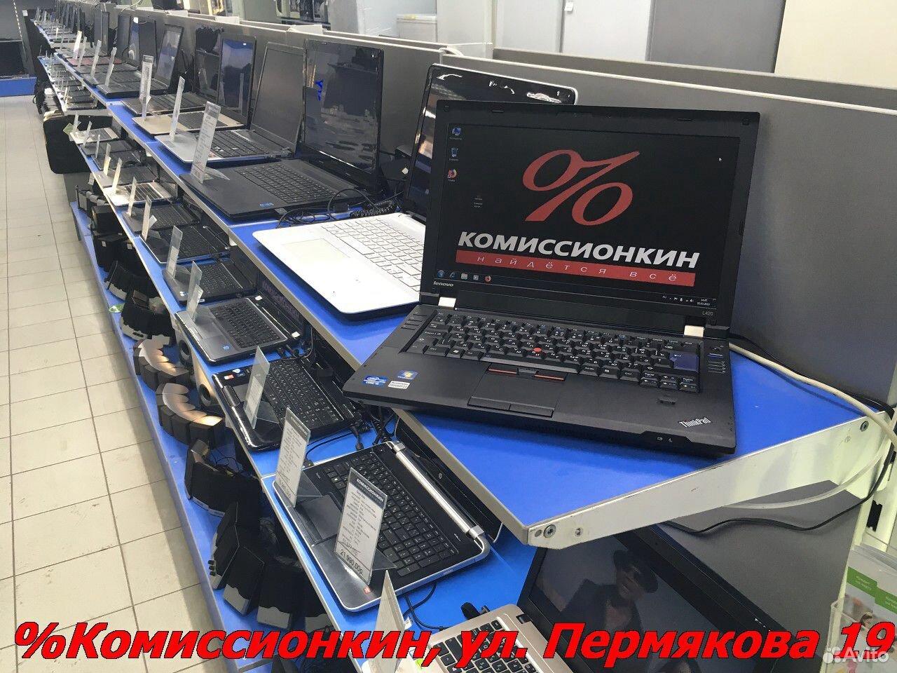 Ноутбук Lenovo i5 ThinkPad L420 Гарантия 4 мес.Рас  83452578368 купить 1