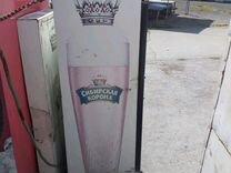 Продам уличный холодильник торг