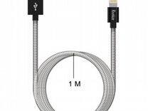 Lightning кабель в нейлоновой оплетке iPhone 5