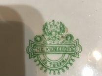 Продам фарфоровую супницу М.С. Кузнецов