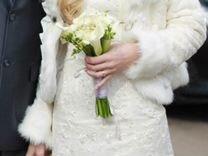Шубка на свадьбу цвет айвори